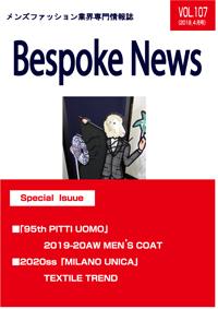 Bespoke News Vol.107