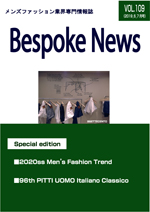 2020ss Men's Fashion Special edition
